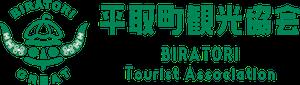 平取町観光協会 -Biratori Tourist Association-